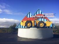 """Норникель восстановил добычу руды на руднике """"Октябрьский"""""""