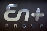 En+ Group запускает собственную стипендиальную программу для одаренных студентов