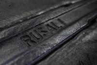 """РУСАЛ готовится увеличить долю """"зеленого"""" финансирования"""