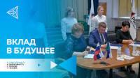 Подготовка специалистов для Малмыжского ГОКа (видео)