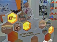 Кировский завод ОЦМ представил антимикробную фольгу