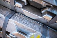 РУСАЛ начинает поставки алюминия с низким углеродным следом ALLOW на завод Aluminium Rheinfelden