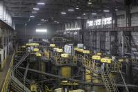 Александринская горно-рудная компания направит на модернизацию 30 млн руб.