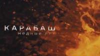 Алексей Текслер и Игорь Алтушкин дали старт новым проектам в Кыштыме и Карабаше (видео)