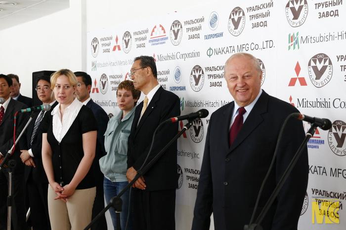 уралтрубпром совет директоров фото хорошо продаются