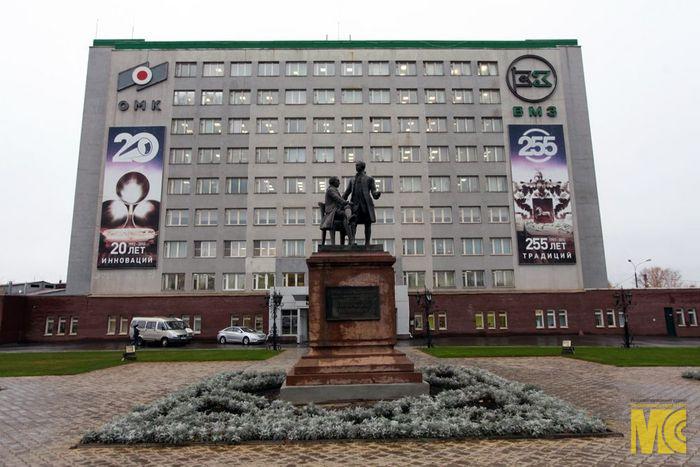 viksunskiy-metallurgicheskiy-zavod